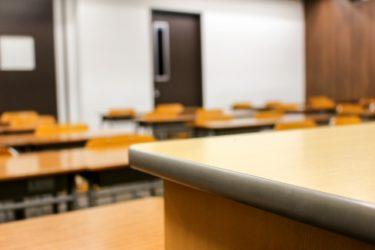 ただよびの評判は?東進の授業が無料で受講できる予備校!