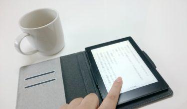 KindleUnlimitedは1ヶ月無料で読書し放題!解約も簡単