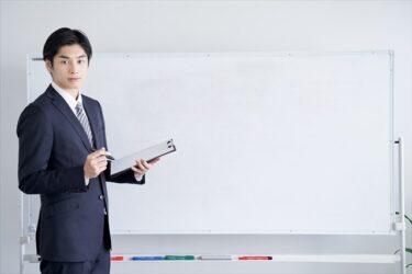 田中龍之介の基本プロフィールは?生物のプロ講師がただよびへ加入